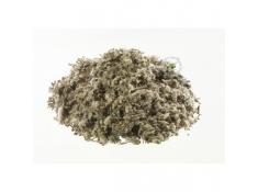 Przyprawy i zioła - Szanta liście 50g Bio*, 40047